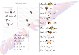1. Sinif Okuma Yazma Etkinlikleri 1. Grup cümleler Metinler