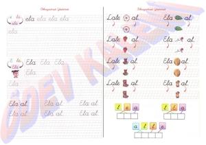 Ela - Lale 1. Grup Harfler Okuyunuz Yaziniz 1. Sinif Okuma Yazma Etkinlikleri_001