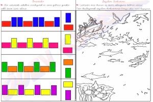 Oruntuler - Sayilari Birlestir 1. Sinif Matematik Dersi - 07