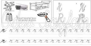 r-sesi-sezdirme-3-grup-harfler