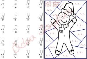 toplam isleminde verilmeyen toplanani bulma etkinligi ve boyama 1. Sinif Matematik Dersi