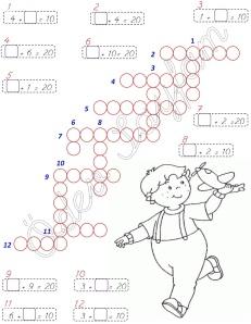 verilmeyen toplanani bulma bulmaca 1. Sinif Matematik Dersi