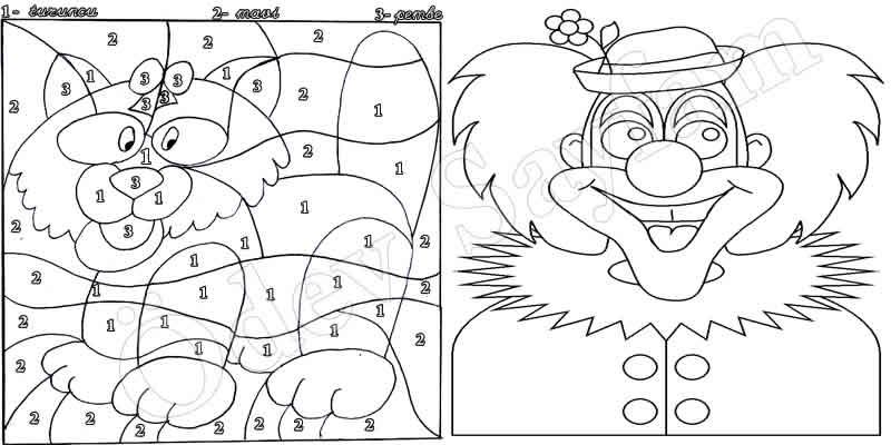 1 Sinif Matematik Dersi Sayilari Rakamlari Taniyorum Boyama