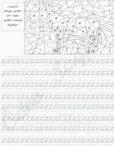 e-sesi-1-grup-harfler-1-sinif-okuma-yazma-etkinlikleri-e-sesini-boyama-esek