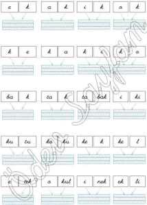 k-harfi-yeni-kelimeler-3-grup-sesler-1-sinif-okuma-yazma-ogreniyorum