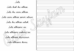 sila-okuma-calismasi-3-grup-sesler-s-harfi-1-sinif-okuma-yazma-ogreniyorum