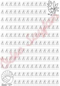 h-harfi-5-grup-sesler-yazma-1-sinif-okuma-yazma-ogreniyorum