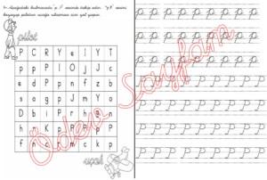 p-sesi-bulmaca-5-grup-sesler-1-sinif-okuma-yazma-ogreniyorum